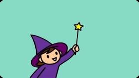 魔法のワンド(2014年度)
